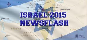 Israel 2015 Tour Newsflash